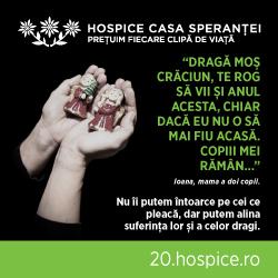 HCS_20%_250x250